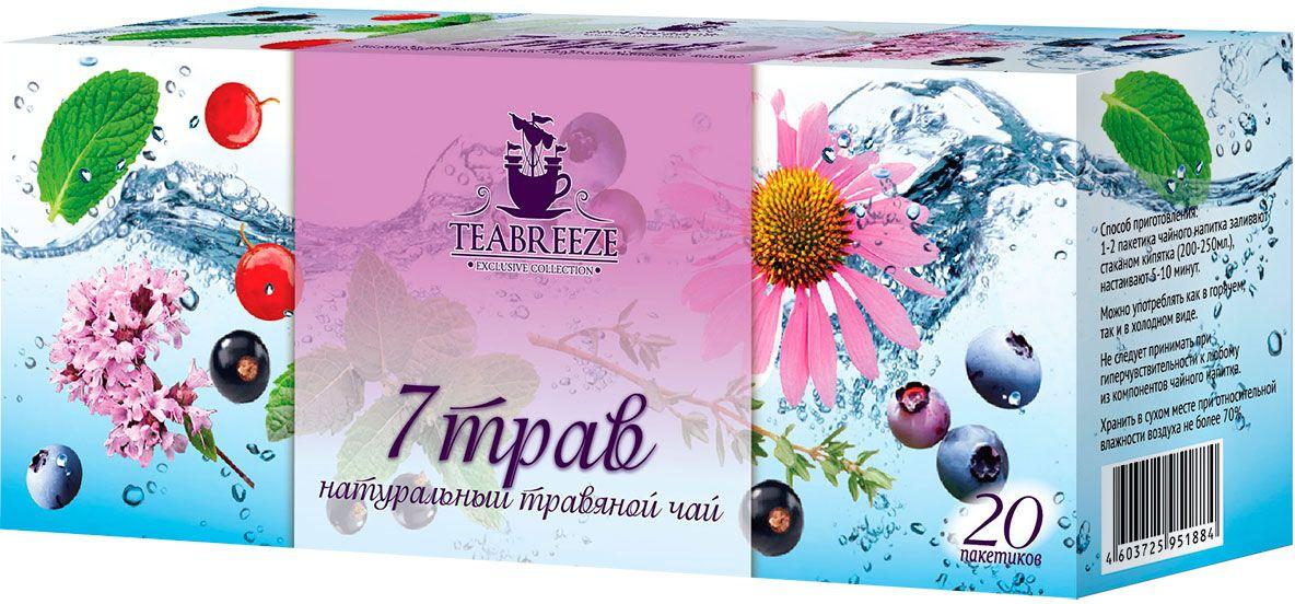 Teabreeze 7 трав Чай травяной в фильтр-пакетиках, 20 шт101246Мята успокаивает нервную систему, нормализует сердечную деятельность, улучшает аппетит и пищеварение; помогает расслабить тело, прояснить ум и чувства. Душица богата эфирными маслами, дубильными веществами, каротином, витамином С. Оказывает болеутоляющее и потогонное действие, великолепно смягчает кашель, улучшает работу органов пищеварения. Рекомендуется также для повышения аппетита. Чабрец придает напитку незабываемый терпкий вкус и аромат. Эхинацея обладает антисептическими, антибактериальными и противовирусными свойствами, оказывает противоаллергическое действие. Значительно усиливает иммунитет за счет повышения естественных защитных сил организма. Учитывая сильные лечебные свойства, эхинацею не рекомендуется применять беременным и кормящим женщинам, а также при имеющейся гиперчувствительности к сложноцветным. Мелисса успокаивает нервную систему, нормализует работу сердца, снижает артериальное давление, способствует регенерации тканей желудка. Лист черники нормализует уровень сахара в крови, применяется для профилактики избыточного веса и диабета. Лист черной смородины утоляет жажду, снимает усталость, выводит из организма шлаки. Содержание витамина С в листе смородины намного больше, чем в ягоде.