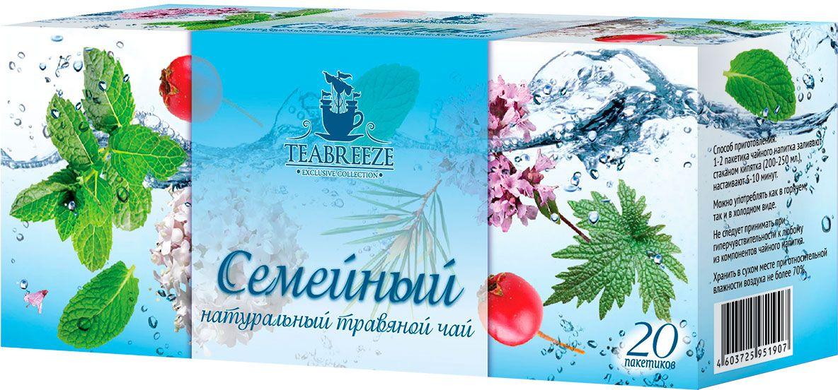 Teabreeze Семейный Чай травяной в фильтр-пакетиках, 20 шт101246Мелисса успокаивает нервную систему, нормализует работу сердца, снижает артериальное давление, способствует регенерации тканей желудка. Душица богата эфирными маслами, дубильными веществами, каротином, витамином С. Оказывает болеутоляющее и потогонное действие, великолепно смягчает кашель, улучшает работу органов пищеварения. Рекомендуется также для повышения аппетита. Корень валерианы снимет нервное напряжение и поможет сделать вашу жизнь более спокойной. Нормализует пищеварение и работу сердечно-сосудистой системы, поддерживает силы. Трава пустырника успокаивает нервы, понижает артериальное давление, улучшает сон. Ройбуш обладает приятным сладковатым вкусом и тонким древесно-ореховым ароматом. Ройбуш по праву считается абсолютно безвредным лекарством от ста болезней, чрезвычайно полезен для профилактики диабета, высокого кровяного давления, атеросклероза, сердечно-сосудистых заболеваний, болезней печени и т.д. Ройбуш не содержит кофеина, является мощным антиоксидантом (в 50 раз мощнее зеленого чая), что делает его уникальным напитком для людей, ведущих активный и здоровый образ жизни.