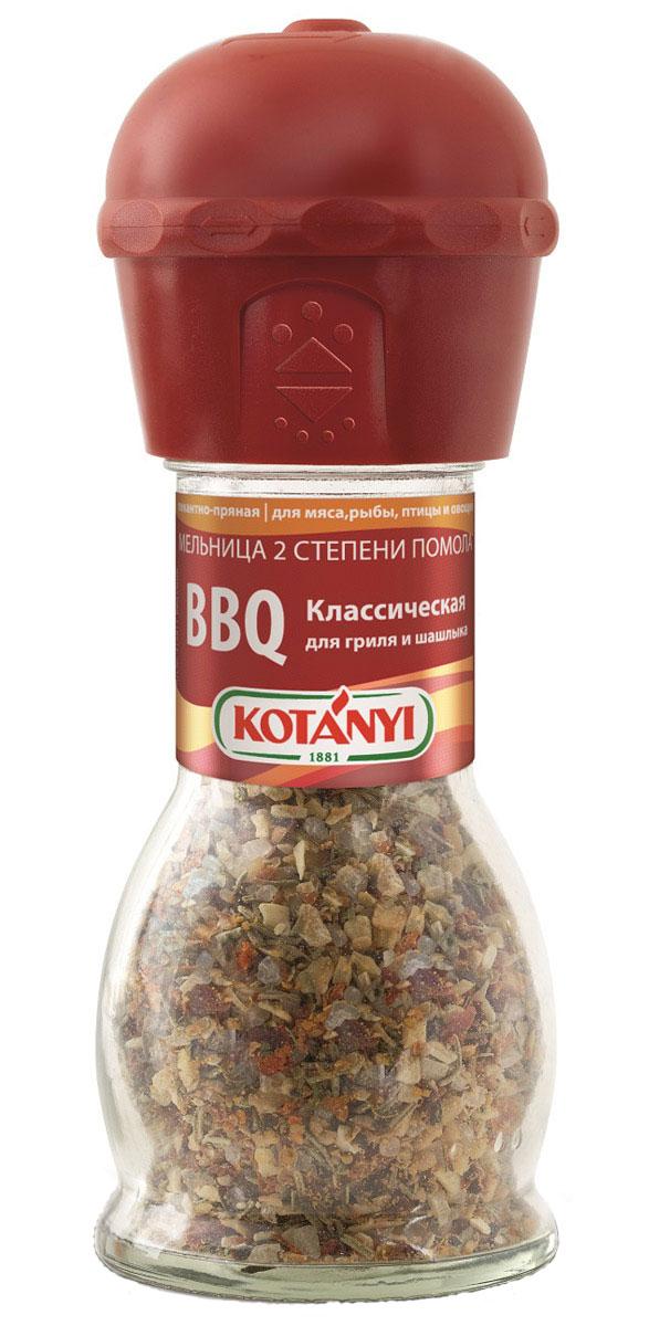 Kotanyi BBQ Классическая приправа для гриля и шашлыка, 44 г0120710Классическая приправа для гриля и шашлыка Kotanyi BBQ - идеально подобранная смесь классических ингредиентов, таких как перец, чеснок, ароматные травы и томаты, придающая изысканный вкус мясу, приготовленному на гриле.Мельница имеет две степени помола.