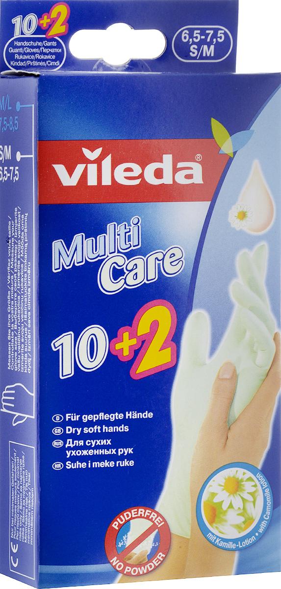 Перчатки одноразовые Vileda, 12 шт. Размер S/M132147Одноразовые перчатки Vileda предназначены для любых видов работ в доме и в саду. Внутренний слой пропитан экстрактом ромашки для увлажнения рук. Сохраняют высокую чувствительность рук. Перчатки содержат натуральный латекс, который может вызвать аллергическую реакцию.