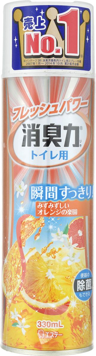 Освежитель воздуха ST Shoushuuriki, с ароматом апельсина, 330 мл209050161Освежитель ST Shoushuuriki с натуральными дезодорирующими компонентами (содержит катехин и экстракты растений). Благодаря широкоугольному распылению усиливается эффект дезодорации. Антибактериальные компоненты позволяют надолгосодержать туалет в чистоте.Особенности продукта:- Обладает приятным ароматом;- Содержит природные дезодорирующие компоненты; - Антибактериальный эффект; - Система очистки баллона после использования. Состав: дезодорант растительного происхождения, отдушка, антибактериальный компонент, этанол. Товар сертифицирован.