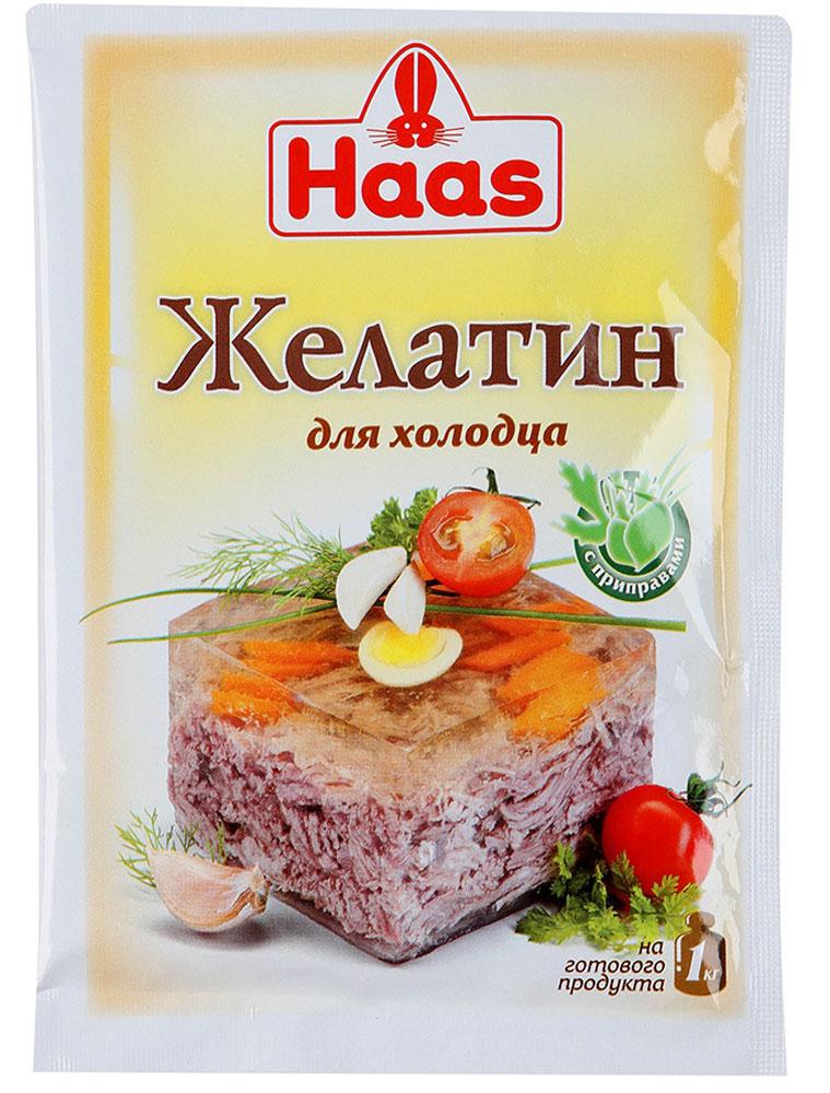 Haas желатин с приправами для холодца, 25 г0120710Желатин с приправами обеспечивает блюду сбалансированный вкус и простоту в приготовлении. Холодец больше не требует длительной варки. Сварите мясо, добавьте желатин для холодца, поставьте застывать.