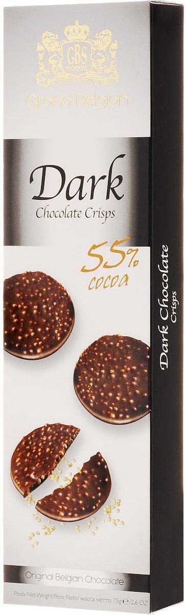 GBS Конфеты фигурные из горького шоколада с воздушным рисом, 75 г7.12.21.Легкие и насыщенные, с потрясающим вкусом настоящего бельгийского горького шоколада - эти фигурные конфеты GBS достойны самой высокой оценки кондитерских экспертов. Ну а оригинальная упаковка делает этот десерт стильным и статусным презентом.Уважаемые клиенты! Обращаем ваше внимание, что полный перечень состава продукта представлен на дополнительном изображении.