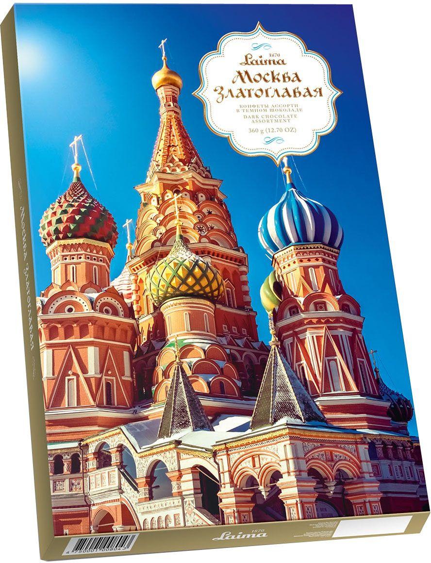 Laima Москва Златоглавая Ассорти конфет в темном шоколаде, 360 г294903Ассорти конфет в темном шоколаде: 4 разные формы с 3 начинками - молочный крем, крем-какао, крем-ирис-тоффи.