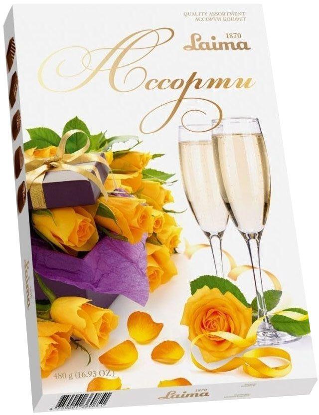 Laima Желтые розы Ассорти шоколадных конфет, 480 г77116614/77111683/77100572Конфеты 5 разных форм и с 3-мя начинками: молочная помадка, фруктовое желе, крем-какао. В коробке европейского дизайна.
