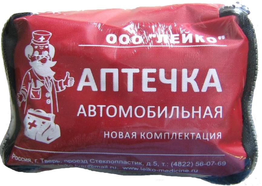 Аптечка автомобильная Антей Лейко бинт стерильный 14 см х 7 м экстра плюс высокой плотности