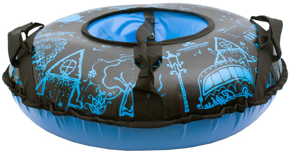 Санки надувные Sima-land Город, цвет: синий, 65 см. 338485Хот ШейперсМатериал верха: тент 650 г/м2 Материал низа: тент 650 г/м2 Размеры: 65 см