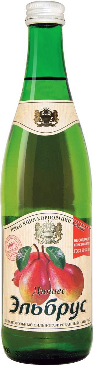 Эльбрус Дюшес напиток безалкогольный среднегазированный, 0,5 л0120710Напиток безалкогольный среднегазированный. В основу этого напитка входят исключительно натуральные и эксклюзивные настои: фруктово - ягодные, цитрусовые, травяные, из розы каркаде в сочетании с чистейшей артезианской водой.