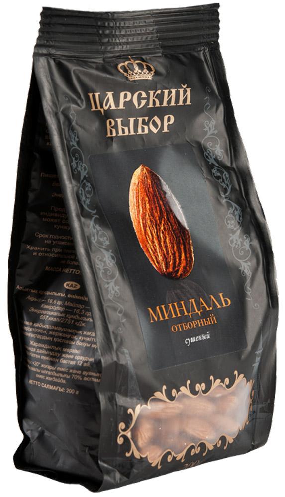 Царский выбор Миндаль отборный сушеный, 200 г0120710Миндальный орех имеет изысканный вкус, он считается символом здоровья, красоты и долголетия, благодаря оптимальному соотношению железа, витаминов группы В, меди, кобальта, калия, магния и высоконенасыщенным жирным кислотам.