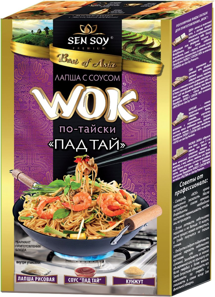 Sen Soy Premium лапша рисовая с соусом pad thai и кунжутом, 235 г0120710Сковороду WOK нужно хорошенько раскалить. Масла потребуется совсем немного. Ингредиенты необходимо постоянно перемешивать чтобы они не пригорели. Лучше готовить небольшими порциями и не дольше 10 минут, иначе блюдо получится не таким сочным. Продукты следует приготовить заранее: нарезать небольшими кусочками или натереть соломкой. Закладывать их можно одновременно или по принципу от более твердых к мягким.