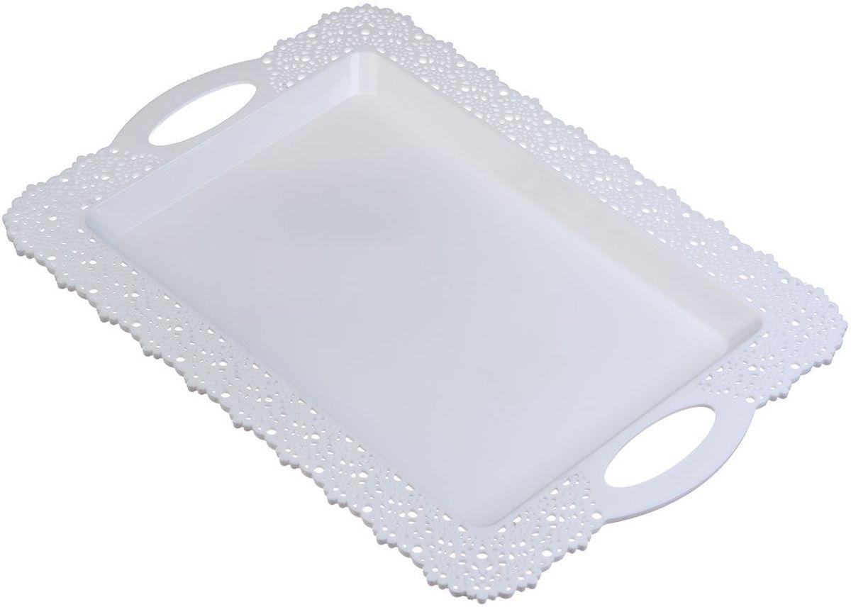 Поднос Idea Ажур, цвет: белый, 30,5 х 43 см115510Прямоугольный поднос Idea Ажур, изготовленный из высококачественного полипропилена, оснащен невысокими бортиками и ручками, благодаря которым его удобно переносить. Изделие можно использовать как для сервировки стола, так и для декора кухни. Поднос Idea Ажур прекрасно дополнит любой интерьер и добавит в обычную обстановку нотки романтики и изящества.