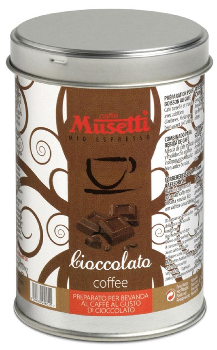 Musetti кофе молотый ароматизированный Шоколад, 125 г4607064130740Теперь у всех есть возможность насладиться неповторимым вкусом купажа лучших сортов кофе в сочетании с волнующим десертным ароматом.Молотый ароматизированный кофе Musetti Шоколад имеет глубокий и выразительный вкус, густую пенку и сладкий привкус, что точно не разочаруют вас!