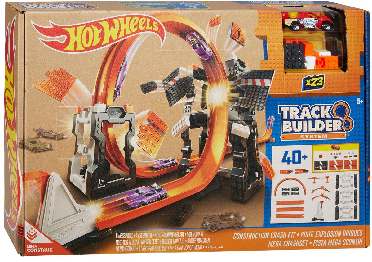 Hot Wheels Track Builder Игрушечный трек Взрывной набор