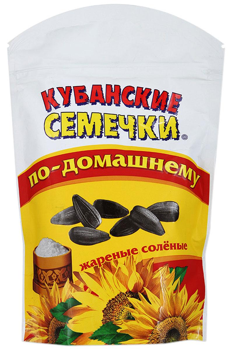 Кубанские семечки обжаренные с солью по-домашнему, 250 г0120710Кубанские семечки обжаренные с солью по-домашнему - это яркий вкус семечки, обжаренной по-домашнему рецепту, с добавлением соли, который удовлетворит даже самых требовательных гурманов!