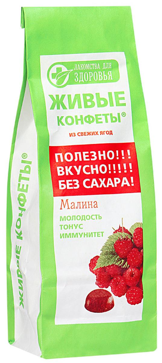 Лакомства для здоровья Мармелад желейный с малиной, 170 г23811Лакомства для здоровья - полезная альтернатива обычным сладостям!Произведены по специальной технологии, позволяющей сохранить все полезные свойства используемых ингредиентов. Мармелад изготовлен исключительно из натуральных ингредиентов, богатых витаминами и растительной клетчаткой. Без добавления сахара.Уважаемые клиенты! Обращаем ваше внимание, что полный перечень состава продукта представлен на дополнительном изображении.