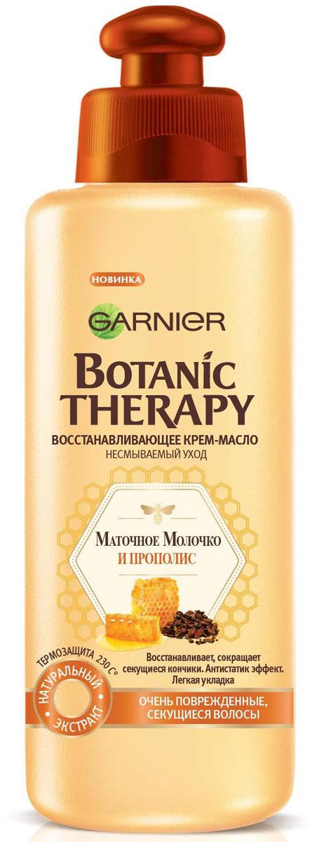 Garnier Укрепляющее крем-масло Botanic Therapy. Прополис и маточное молоко для очень поврежденных и секущихся волос, 200 млC0800Эксперты Garnier в области ботаники отобрали восстанавливающее Маточное Молочко и защищающий Прополис для создания уникальной рецептуры восстанавливающего крем-масла для очень повреждённых и секущихся волос. Откройте для себя эффективность масла в лёгкой кремовой текстуре.Результат: Ваши волосы восстановлены от корней до кончиков, более шелковистые, густые на ощупь и защищены от термического воздействия до 230°. Благодаря крем-маслу они более послушные и легче укладываются. Антистатик эффект. День за днем качество волос улучшается.