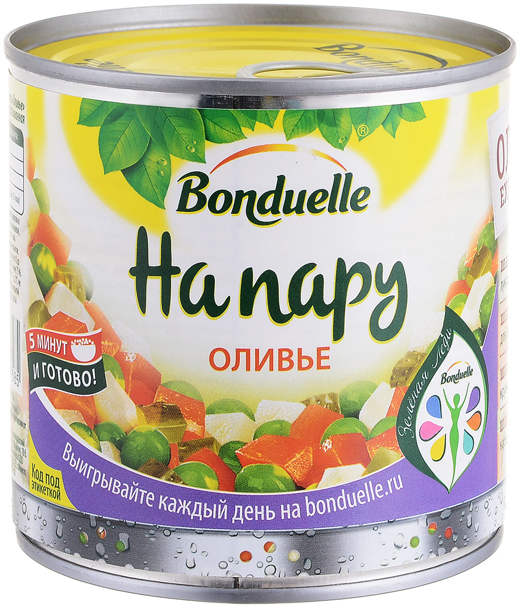 Bonduelle оливье На пару, 310 г0120710Овощная смесь для салата Оливье от компании Bonduelle - это совершенно особенные продукты, уникальные для консервации.Чтобы полностью сохранить вкус, аромат и полезные свойства овощей, применен ускоренный нагрев и обработка паром под высоким давлением. В итоге - более хрустящие овощи и в 3 раза меньше заливки!Уважаемые клиенты! Обращаем ваше внимание, что полный перечень состава продукта представлен на дополнительном изображении.