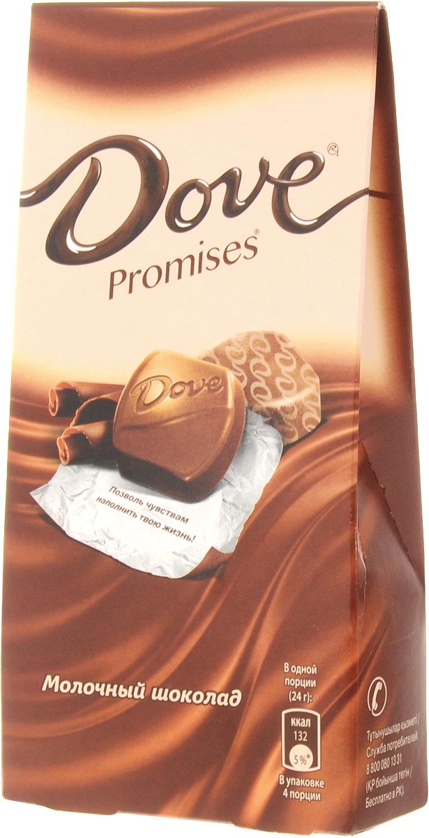Dove Promises молочный шоколад, 96 г0120710Dove Promises - это маленькие шоколадки с волнующими посланиями внутри. В каждой - слова, предназначенные только для вас. В каждой - момент настоящего удовольствия, когда можно почувствовать нежный вкус шоколада и узнать что-то особенное. Просто выберите шоколадку, разверните ее и посмотрите, что выпало вам?Уважаемые клиенты! Обращаем ваше внимание, что полный перечень состава продукта представлен на дополнительном изображении.