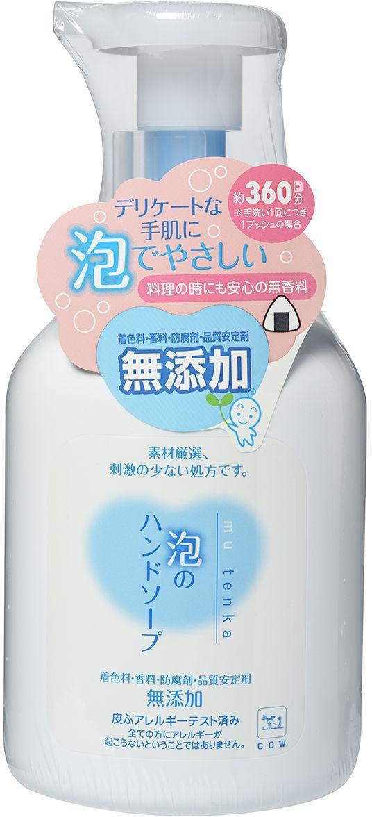 Cow Пенящееся жидкое мыло для лица и тела, для чувствительной кожи, 360 мл7330933245036Подходит для ежедневного ухода за чувствительной кожей, не вызывает раздражений и аллергических реакций. С мягкой моющей основой из натуральных растительных масел и компонентов растительного аминокислотного происхождения. Полученный из лакричника глицирризинат дикалия оказывает смягчающее и противовоспалительное действие. Не содержит красителей, парфюмерных отдушек, стабилизаторов и консервантов (класса парабенов).