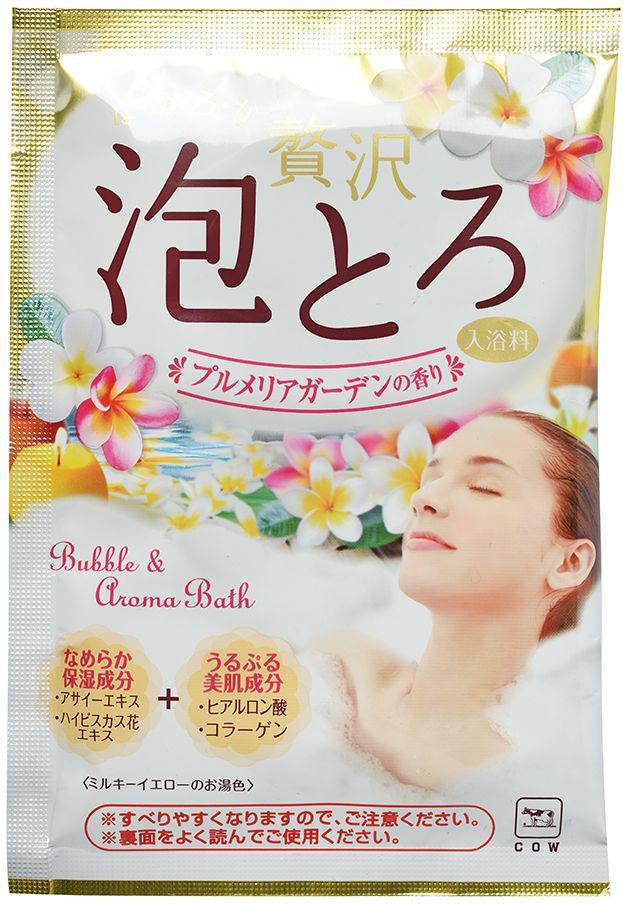 Cow Пудровая соль для принятия ванны Bubble Aroma Bath, с ароматом плюмерии, 30 г1*12603Пудровая соль для принятия ванны с ароматом плюмерии Пудровая соль с ароматом плюмерии предназначена для ежедневного ухода за телом. Увлажняющие и питательные компоненты, растворенные в воде, ухаживают за кожей, делая ее гладкой, нежной и упругой. Экстракт асаи и экстракт цветков гибискуса делают поверхность кожи гладкой. Гиалуроновая кислота и коллаген выравнивают цвет кожи и позволяют ей оставаться гладкой и упругой надолго. Средство придает воде молочно-жёлтый цвет и приятный аромат.