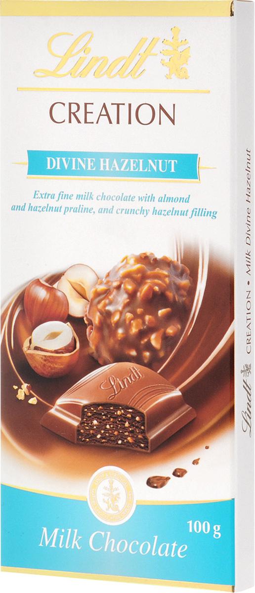 Lindt Creation молочный шоколад с начинкой пралине из миндаля и фундука, 100 г0120710Классический швейцарский молочный шоколад с орехами отличается сливочным, нежным вкусом. Очень вкусное и нежное лакомство, которое понравится всей вашей семье.Уважаемые клиенты! Обращаем ваше внимание, что полный перечень состава продукта представлен на дополнительном изображении.