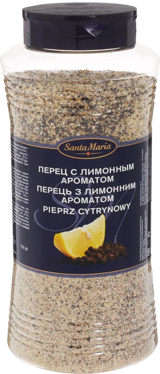 Santa Maria Перец с лимонным ароматом, 720 г0120710Приправа обладает насыщенным вкусом черного перца и лимона. Подходит для приготовления рыбных, мясных, сырных и вегетарианских блюд, а также салатных соусов.Уважаемые клиенты! Обращаем ваше внимание, что полный перечень состава продукта представлен на дополнительном изображении.