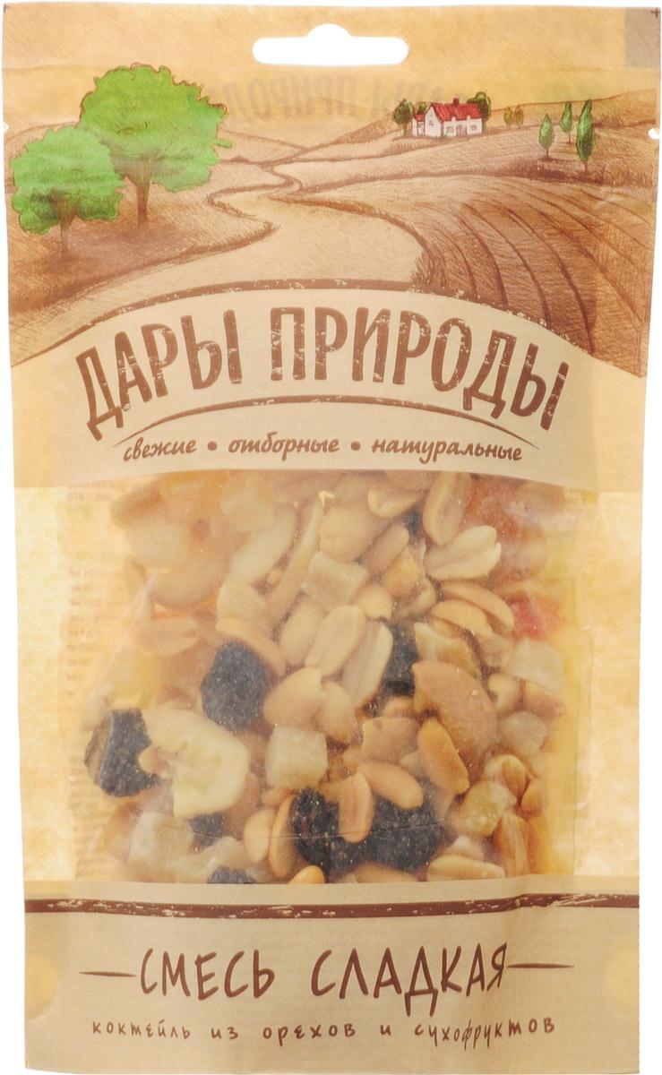 Дары природы Смесь сладкая Коктейль из орехов и сухофруктов, 150 г0120710Жареный арахис самого лучшего сорта. Для придания смеси интересного вкуса используется также жареный кешью.Использование крупного, более дорогого и вкусного чилийского изюма. Все плоды проходят обязательную калибровку, сортировку и переборку. В итоге получается продукт отборного качества.