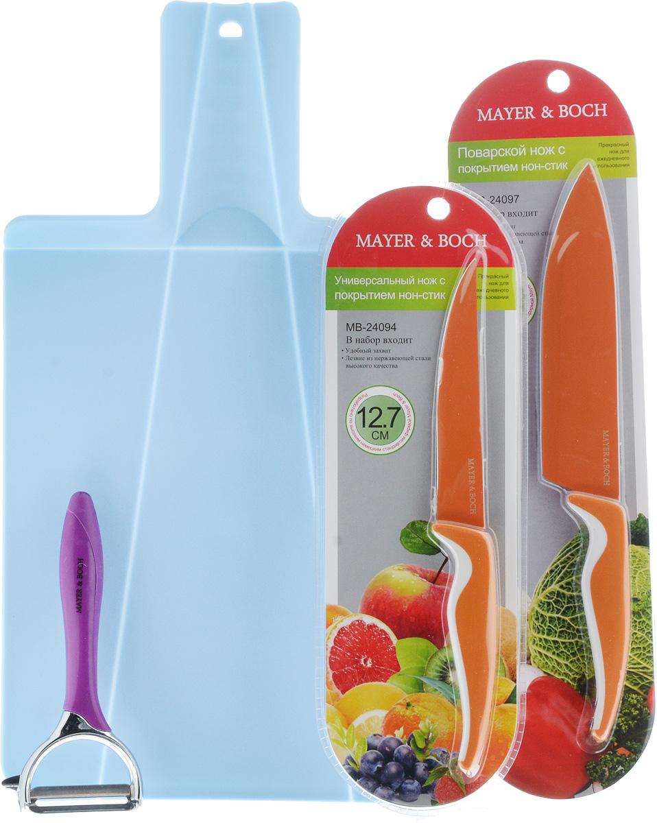 Набор для кухни Mayer & Boch, цвет: голубой, оранжевый, фиолетовый, 4 предмета54 009312Набор для кухни Mayer & Boch включает разделочную доску, поварской нож, универсальный нож и картофелечистку. Складная разделочная доска выполнена из пищевого полипропилена. Трансформация достигается за счет подвижных сгибов материала. Умный дизайн рукоятки позволяет с легкостью складывать, а также разворачивать доску. При сжатии ручки края доски складываются, образуя форму лотка. Это позволяет с легкостью и быстротой переносить нарезанные продукты. Эта доска не помнется, не сломается, не пойдет трещинами, что выгодно отличает ее от деревянных. В набор также входит поварской нож и универсальный нож. Лезвия ножей выполнены из нержавеющей стали с покрытием non-stick, которое предотвращает прилипание продуктов. Рукоятка выполнена полипропилена и снабжена прорезиненными вставками. Специальный дизайн рукоятки обеспечивает комфортный и легко контролируемый захват. Ножи идеальны для ежедневной резки фруктов, овощей, мяса и других продуктов. Картофелечистка предназначена для быстрой очистки картофеля и других овощей. Лезвие выполнено из качественного металла, рукоятка изготовлена из мягкого ABS пластика, а корпус - из цинкового сплава и титана. Прибор снабжен устройством для очистки глазков с картофеля. Его удобно держать в руке и использовать без лишних усилий. Набор для кухни Mayer & Boch содержит все необходимые предметы, которые помогут вам в приготовлении пищи. Размер разделочной доски: 37 х 21 см. Длина лезвия поварского ножа: 15,2 см. Длина поварского ножа: 27 см. Длина лезвия универсального ножа: 12,7 см. Длина универсального ножа: 23,5 см. Длина картофелечистки: 15 см. Длина лезвия картофелечистки: 5 см.
