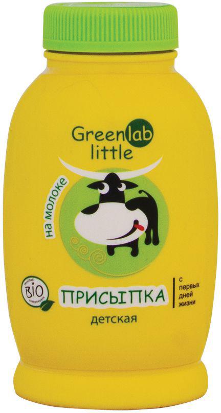 GreenLab Little Присыпка детская на молоке 45 г9Мягкая присыпка с нежным запахом сливок разработана специально для чувствительной кожи малыша. Компоненты присыпки предохраняют кожу ребенка от трения, удаляют лишнюю влагу и сохраняют её сухой. Лактоза – обладает свойством удерживать влагу в глубоких слоях кожи, идеально подходит для чувствительной кожи малыша.Товар сертифицирован.