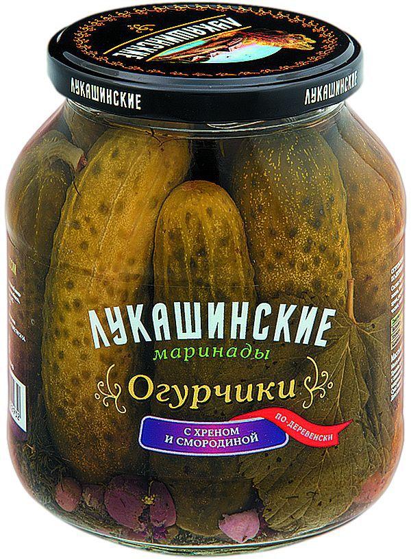 Лукашинские огурчики консервированные по-деревенски с хреном и смородиной, 670 г