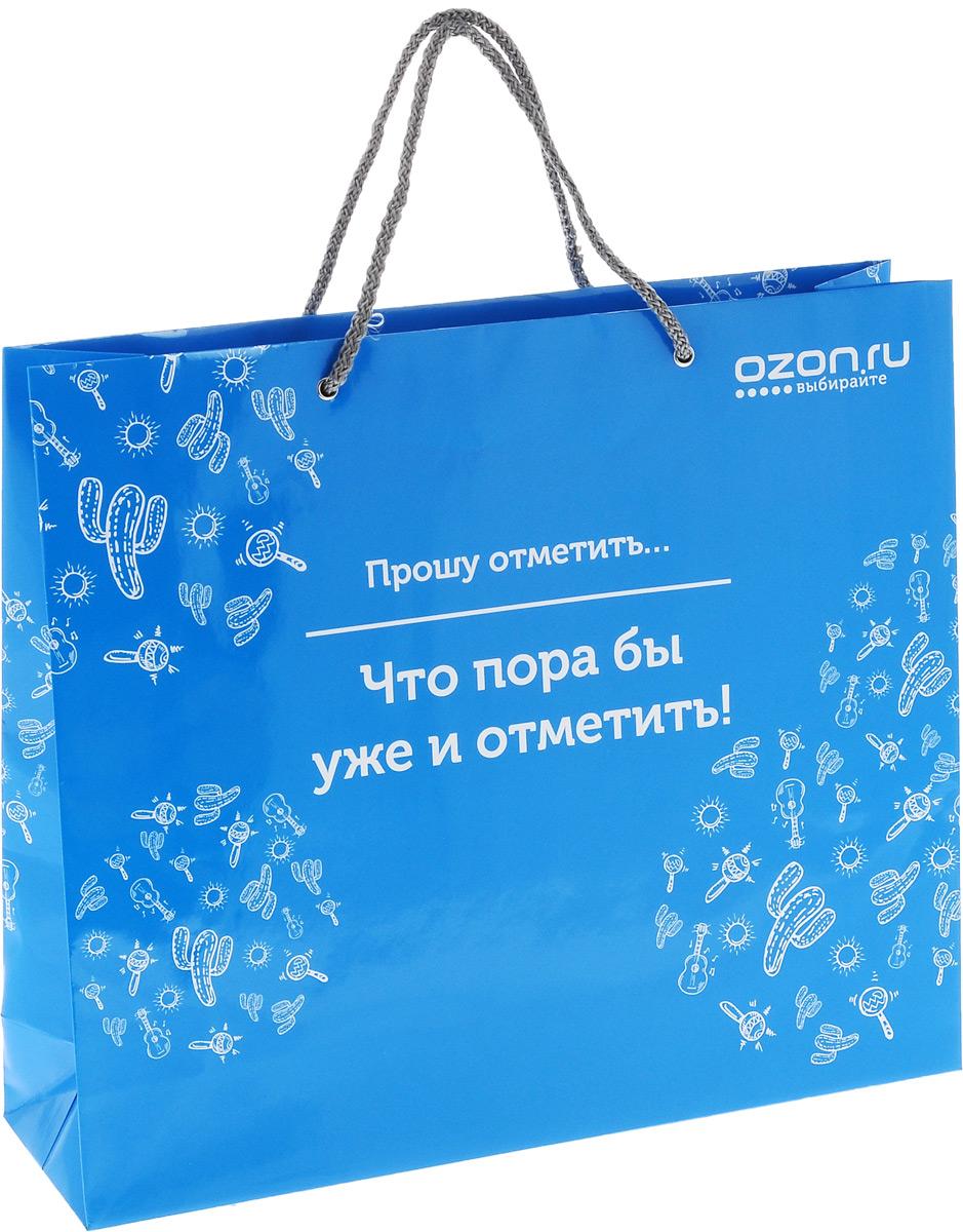 Пакет подарочный OZON.ru Прошу отметить... Что пора уже и отметить!, 36 х 31 х 10 см19201Пакет подарочный OZON.ru Прошу отметить... Что пора уже и отметить!, изготовленный из ламинированной бумаги, станет незаменимым дополнением к выбранному подарку. Дно изделия укреплено плотным картоном, который позволяет сохранить форму пакета и исключает возможность деформации дна под тяжестью подарка. Для удобной переноски предусмотрены два шнурка.Подарок, преподнесенный в оригинальной упаковке, всегда будет самым эффектным и запоминающимся. Окружите близких людей вниманием и заботой, вручив презент в нарядном, праздничном оформлении.
