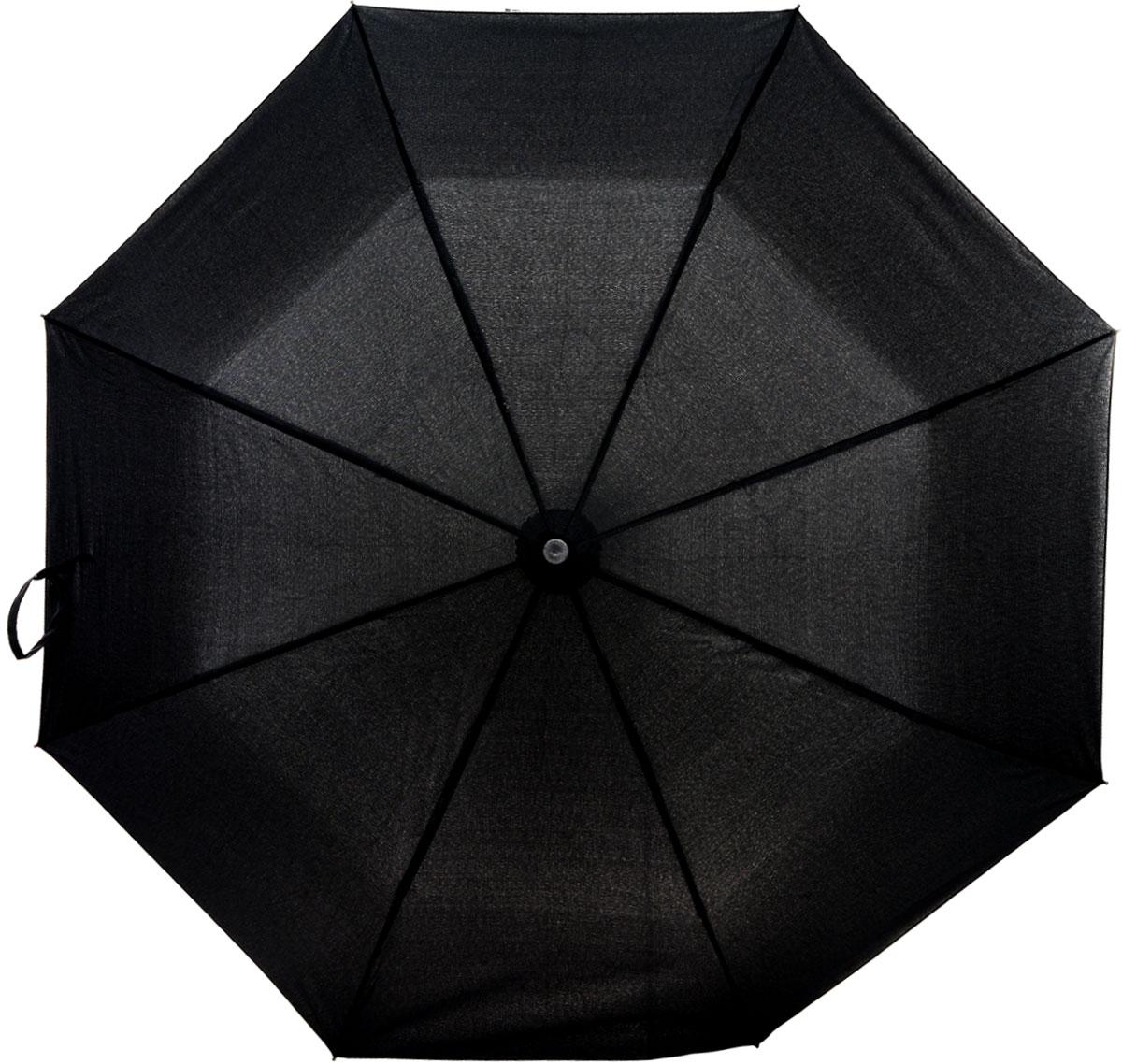 Зонт мужской Эврика, цвет: темно-серый. 97467Брошь-кулонЛюбимый зонт теперь в новом, складном формате, удобном для переноски и хранения даже в маленькой сумке. Полуавтоматический зонт тройного сложения имеет декоративную ручку, имитирующую рукоять самурайского меча. Вам будет не страшно сразиться с любым ненастьем! Качественный материал купола с водоотталкивающей пропиткой спасёт от ливня, а крепкие спицы не поддадутся упрямому ветру.