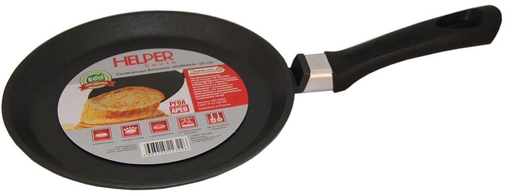 Сковорода блинная Helper Gurman, с антипригарным покрытием, цвет: черный. Диаметр 22 см54 009305Сковорода HELPER GURMAN выполнена из литого толстостенного алюминия , что позволяет равномерно распределять и прекрасно удерживать тепло, экономить электроэнергию и готовить пищу быстрее. Значительная толщина стенок и дна исключает деформацию корпуса изделий, гарантирует долговечность посуды. Снабжена антипригарным покрытием GREBLON C2+ . Изделие не содержит кадмия и свинца, а также вредной примеси PFOA, оно абсолютно экологично и безопасно для здоровья. Антипригарное покрытие обладает высокой прочностью, пища не пригорает и сохраняет полезные свойства.Ручка выполнена из бакелита. Подходит для газовых, электрических и стеклокерамических плит. Можно мыть в посудомоечной машине.
