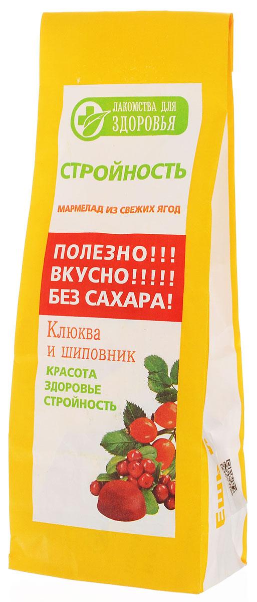 Лакомства для здоровья Мармелад желейный с шиповником и клюквой, 170 г4665273321366Лакомства для здоровья - полезная альтернатива обычным сладостям!Произведены по специальной технологии, позволяющей сохранить все полезные свойства используемых ингредиентов. Мармелад изготовлен исключительно из натуральных ингредиентов, богатых витаминами и растительной клетчаткой. Без добавления сахара.Уважаемые клиенты! Обращаем ваше внимание, что полный перечень состава продукта представлен на дополнительном изображении.