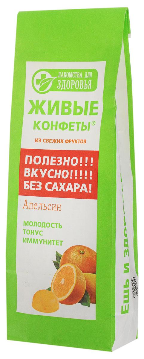 Лакомства для здоровья Мармелад желейный с апельсином, 170 г32367Лакомства для здоровья - полезная альтернатива обычным сладостям!Произведены по специальной технологии, позволяющей сохранить все полезные свойства используемых ингредиентов. Мармелад изготовлен исключительно из натуральных ингредиентов, богатых витаминами и растительной клетчаткой. Без добавления сахара.Уважаемые клиенты! Обращаем ваше внимание, что полный перечень состава продукта представлен на дополнительном изображении.