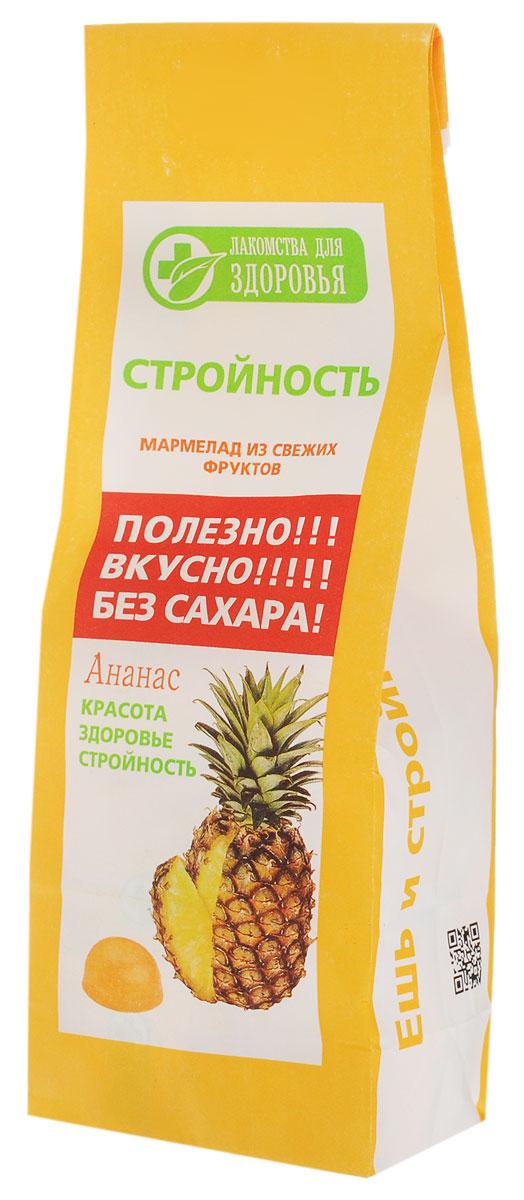Лакомства для здоровья Мармелад желейный с ананасом, 170 г30259Лакомства для здоровья - полезная альтернатива обычным сладостям!Произведены по специальной технологии, позволяющей сохранить все полезные свойства используемых ингредиентов. Шоколад изготовлен исключительно из натуральных ингредиентов, богатых витаминами и растительной клетчаткой. Без добавления сахара.Соплодия ананаса настоящего - ценный продукт питания. Благодаря комплексу биологически активных веществ ананас обладает полезными свойствами: стимулирует пищеварение, санирует кишечник, снижает вязкость крови.Уважаемые клиенты! Обращаем ваше внимание, что полный перечень состава продукта представлен на дополнительном изображении.