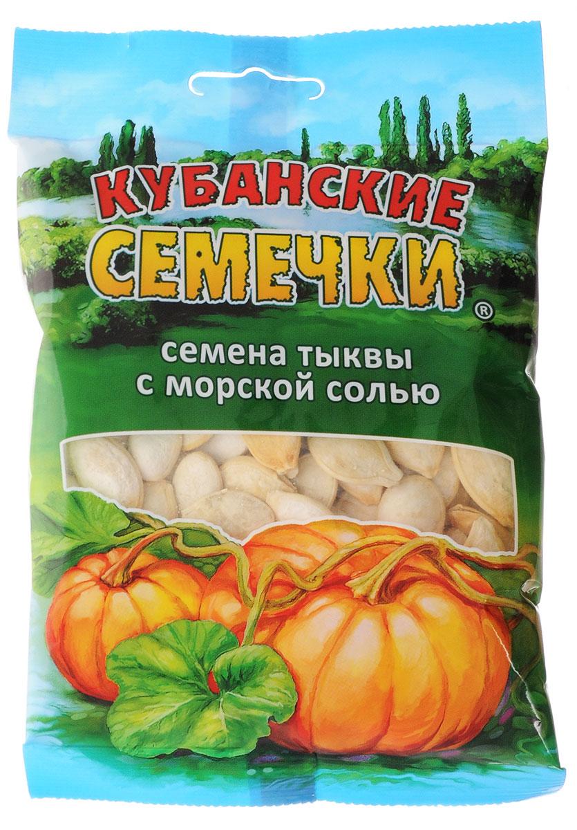 Кубанские семечки семена тыквы обжаренные соленые, 80 г0120710Семена тыквы обжаренные, соленые Кубанские семечки - это яркий домашний вкус тыквенной семечки, обжаренной по современной технологии с добавлением морской соли, что делает тыквенную семечку еще полезнее и вкуснее!