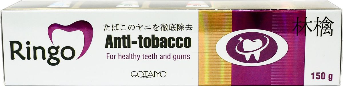 Ringo 20081ri Паста зубная отбеливающая Anti-tobacco, 150 гSatin Hair 7 BR730MNЗубная паста разработана специально для курильщиков. В состав пасты входит высокоэффективный полирующий природный компонент диатомин, благодаря которому зубы приобретают белизну и блеск. Диатомин препятствует образованию бактерий на поверхности зубов. Масло из семян шиповника стимулирует регенерацию слизистых оболочек полости рта. Содержит насыщенные и ненасыщенные жирные кислоты, в том числе линолевую и линоленовую, а также каротиноиды витамины С и Е.Использование пасты снижает скорость образования зубного налета, предотвращает появление новый пятен на эмали. Паста не содержит сахара, повышает устойчивость эмали к разрушительному действию кислот. Удаляет поверхностные окрашивания, нейтрализует запах табачного дыма, обеспечивает длительное ощущение чистоты и свежести дыхания.