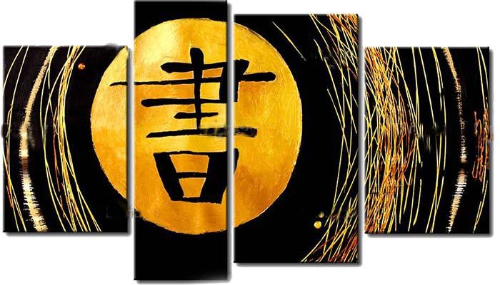 Картина Арт78 Японский мотив, модульная, 135 х 90 см. арт780054-244444Ничто так не облагораживает интерьер, как хорошая картина. Особенную атмосферу создаст крупное художественное полотно, размеры которого более метра. Подобные произведения искусства, выполненные в традиционной технике (холст, масляные краски), чрезвычайно капризны: требуют сложного ухода, регулярной реставрации, особого микроклимата – поэтому они просто не могут существовать в условиях обычной городской квартиры или загородного коттеджа, и требуют больших затрат. Данное полотно идеально приспособлено для создания изысканной обстановки именно у Вас. Это полотно создано с использованием как традиционных натуральных материалов (холст, подрамник - сосна), так и материалов нового поколения – краски, фактурный гель (придающий картине внешний вид масляной живописи, и защищающий ее от внешнего воздействия). Благодаря такой композиции, картина выглядит абсолютно естественно, и отличить ее от традиционной техники может только специалист. Но при этом изображение отлично смотрится с любого расстояния, под любым углом и при любом освещении. Картина не выцветает, хорошо переносит даже повышенный уровень влажности. При необходимости ее можно протереть сухой салфеткой из мягкой ткани.