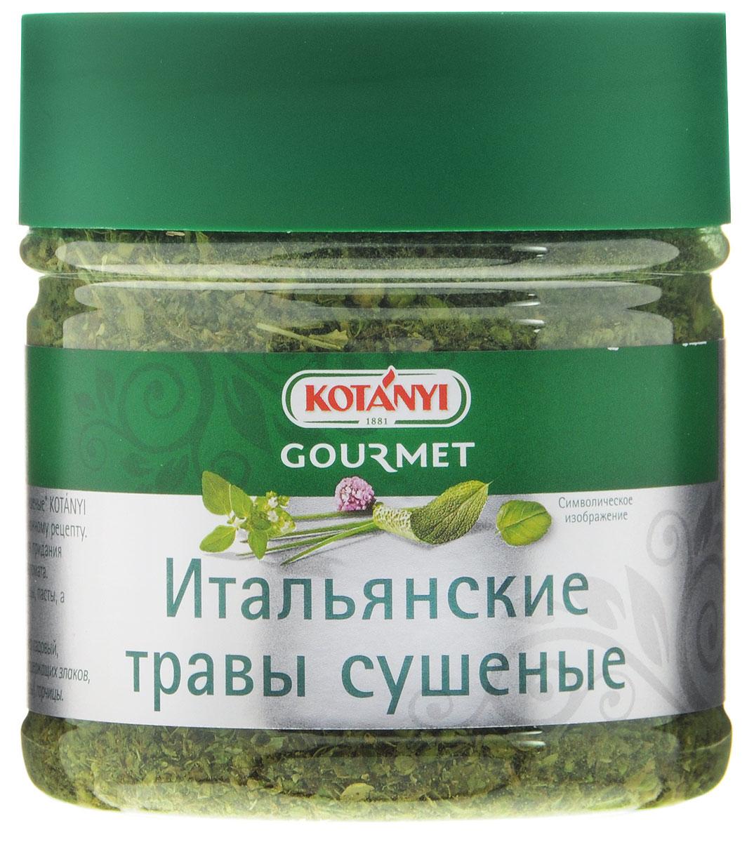 Kotanyi Итальянские травы сушеные, 63 г0120710Пряные травы Средиземноморья высушиваются особым бережным способом. Благодаря этому во время приготовления раскрывается типичный итальянский манящий аромат, и даже простые блюда приобретают изысканный вкус.Может содержать следы глютеносодержащих злаков, яиц, сои, сельдерея, кунжута, орехов, горчицы, молока (лактозы), горчицы. Уважаемые клиенты! Обращаем ваше внимание, что полный перечень состава продукта представлен на дополнительном изображении.