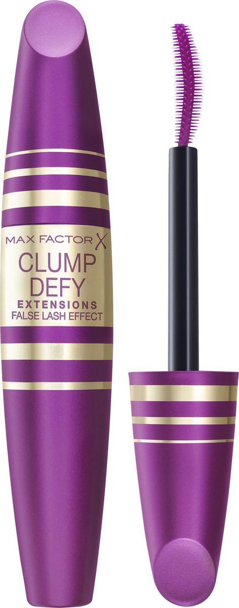 Max Factor Тушь Для Ресниц Clump Defy Extensions Объемная C Эффектом Удлинения И Разделения 01 тон black 13.1 млSSB-00001Тушь для ресниц Max Factor False Lash Effect Clump Defy Extensions 3в1 для объема и удлинения без комочков. Все, что нужно, чтобы приблизить твои ресницы кидеалу: невероятный объем, удлиняющие волокна и разделение без комочков. Не соглашайся на меньшее! Невероятно длинные ресницы- на 200% больше объема по сравнению с ненакрашенными ресницами и никаких комочков- благодаря специальной щеточке с очень ровными щетинками, которые предотвращают формирование комочков и обеспечивают прокрашивание от самых корней до кончиков. Специальная формула позволяет создать желаемые объем и длину без комочков.Формула туши содержит такие ингредиенты, как воск, – для утолщения ресниц и специальные волокна – для создания длины. Она также включает в себя двойную систему полимеров, образующую на ресницах эластичную пленку, которая высыхает очень медленно, что позволяет наносить тушь в несколько слоев, достигая нужного объема. Протестировано офтальмологами. Подходит для чувствительных глаз и для тех, кто носит контактные линзы.Для идеального нанесения расположи кисточку у основания ресниц. Ее уникальный резервуар специально создан, чтобы равномерно распределить тушь от корней до кончиков всего несколькими движениями. Смотри вниз и прокрашивай ресницы вверх. Щеточка изогнутой формы охватывает всю линию ресниц, прокрашивая и разделяя каждую ресничку. Формула туши позволяет наносить необходимое количество слоев, регулируя степень длины и объема, без появления комочков.