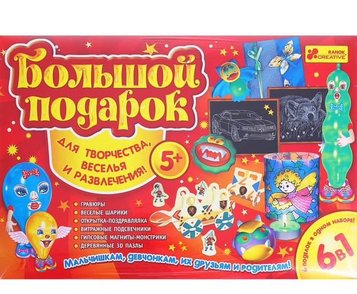 Ranok Обучающая игра Большой подарок 6 в 1 ranok ростомер дракончик