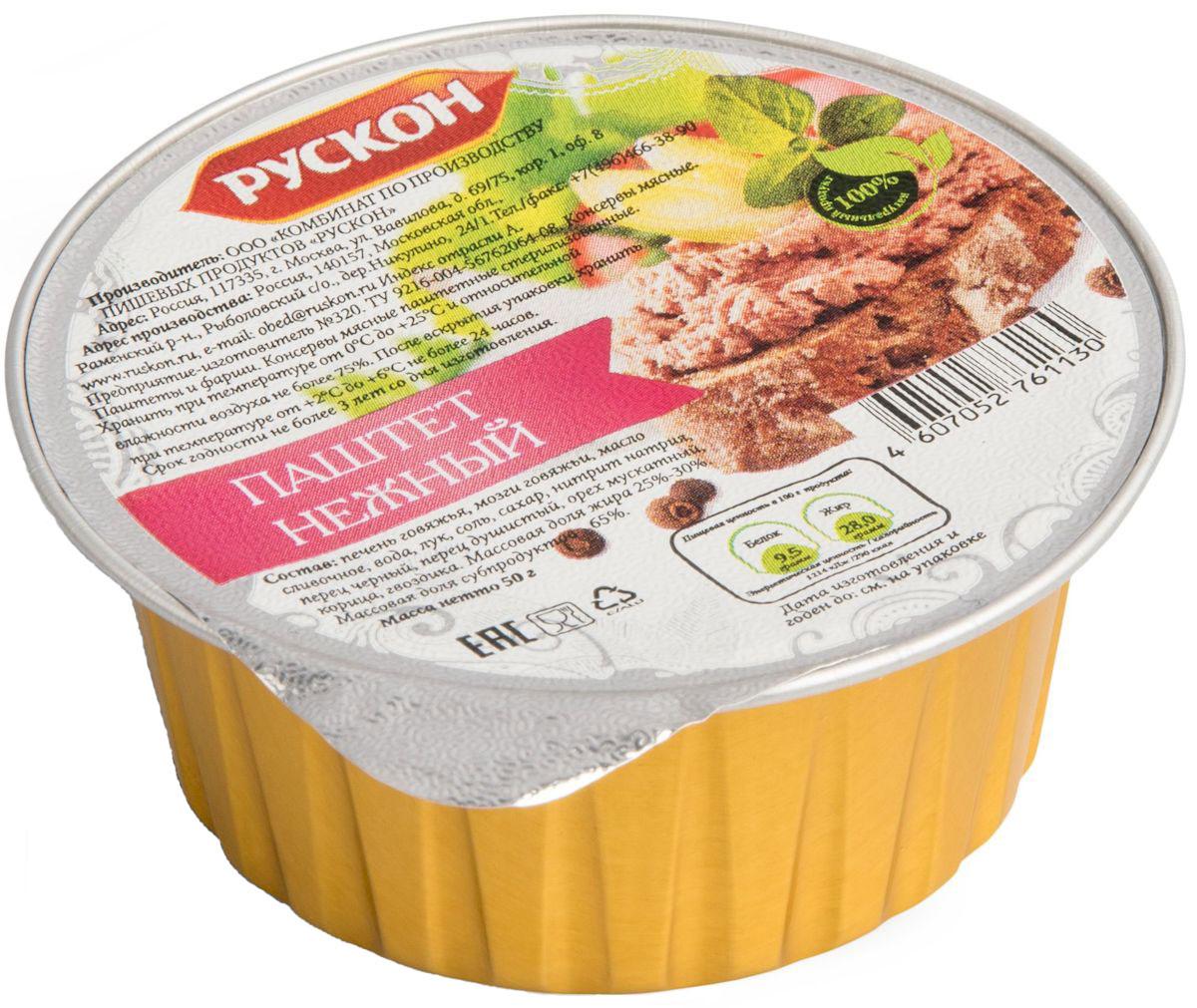 Рускон паштет нежный, 50 г0120710Паштет нежный Рускон - мясные консервы стерилизованные. 100% натуральный продукт.