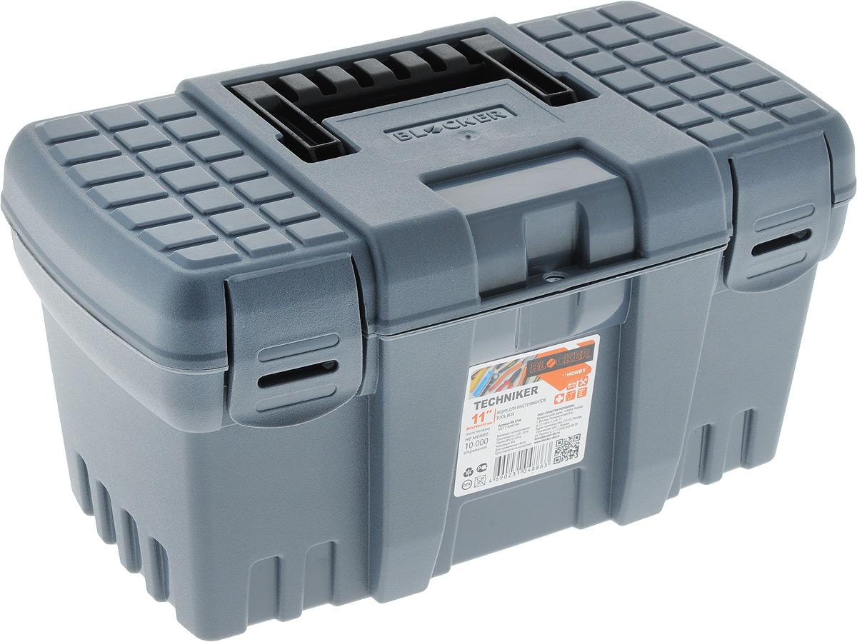 Ящик для инструментов Blocker Techniker, цвет: серый, черный, 26,5 х 15,5 х 14 см80621Ящик Blocker Techniker изготовлен из прочного пластика и предназначен для хранения и переноски инструментов. Вместительный, внутри имеет большое главное отделение.Закрывается при помощи крепких защелок, которые не допускают случайного открывания. Для более комфортного переноса в руках на крышке ящика предусмотрена удобная ручка.