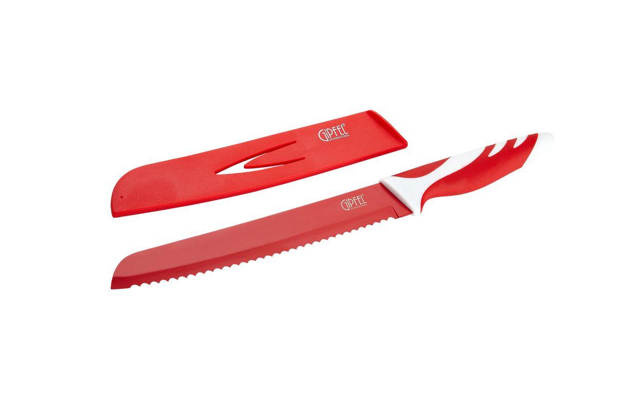 Нож для хлеба Gipfel Rainbow, с чехлом, цвет: красный, длина лезвия 20 см54 009312Нож Gipfel Rainbow выполнен из высокоуглеродистой нержавеющей стали (с повышенным содержанием углерода). Ножи из высокоуглеродистой нержавеющей стали относятся к ножам более высокого класса. Высокое содержание углерода способствует долгому сохранению заточки, а нержавеющая сталь обеспечивает устойчивость к коррозии и пятнообразованию.Прорезиненная ручка способствует комфортному использованию ножа.Этот нож с волнистым лезвием прекрасно подойдет для нарезки хлеба и других продуктов. В комплект прилагается пластиковый чехол для безопасного хранения ножа.Нож Gipfel Rainbow займет достойное место среди аксессуаров на вашей кухне.
