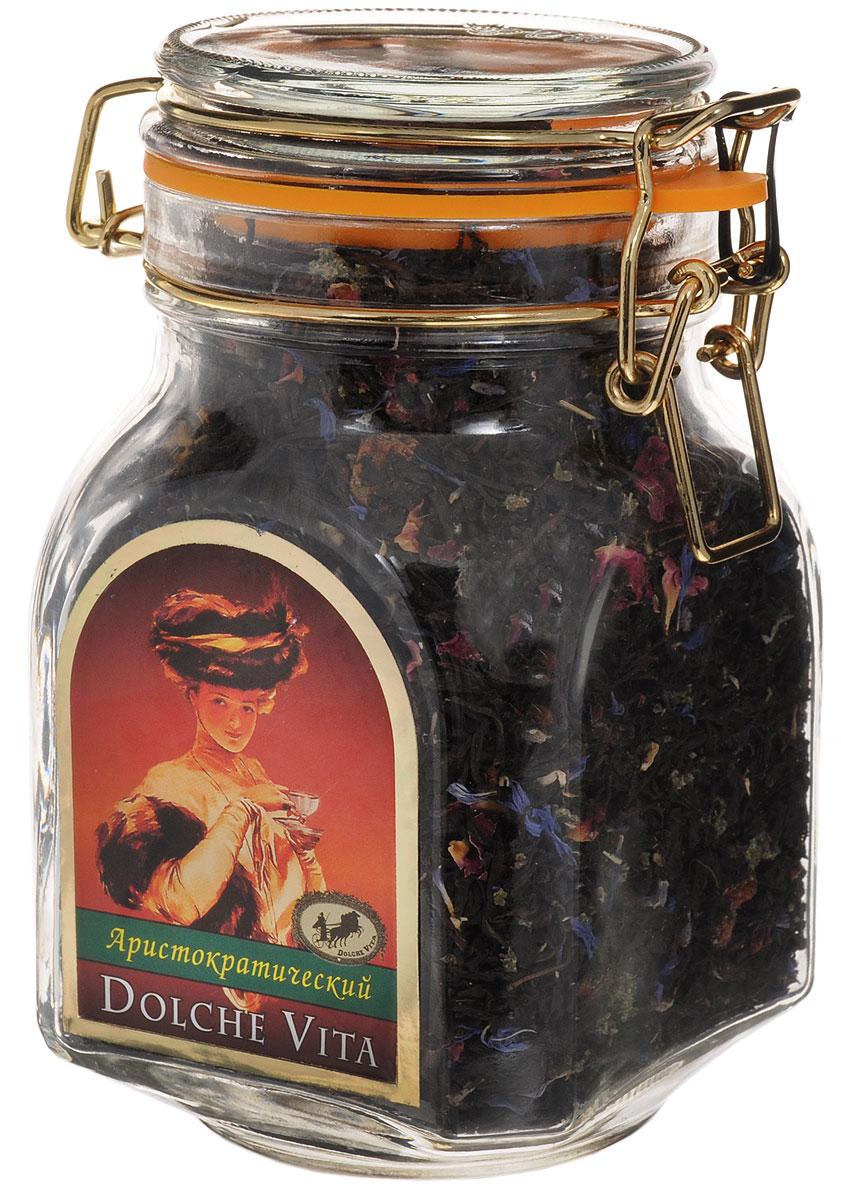 Dolche Vita Аристократический элитный черный листовой чай, 160 г070177029760Элитный черный листовой чай Dolche Vita Аристократический - цейлонский крупнолистовой чай с лепестками розы и синего василька, листочками малины, лавандой, ягодами красной смородины, голубики и черники, ароматизированный натуральными маслами в стеклянной банке с замком.Уважаемые клиенты! Обращаем ваше внимание, что полный перечень состава продукта представлен на дополнительном изображении.
