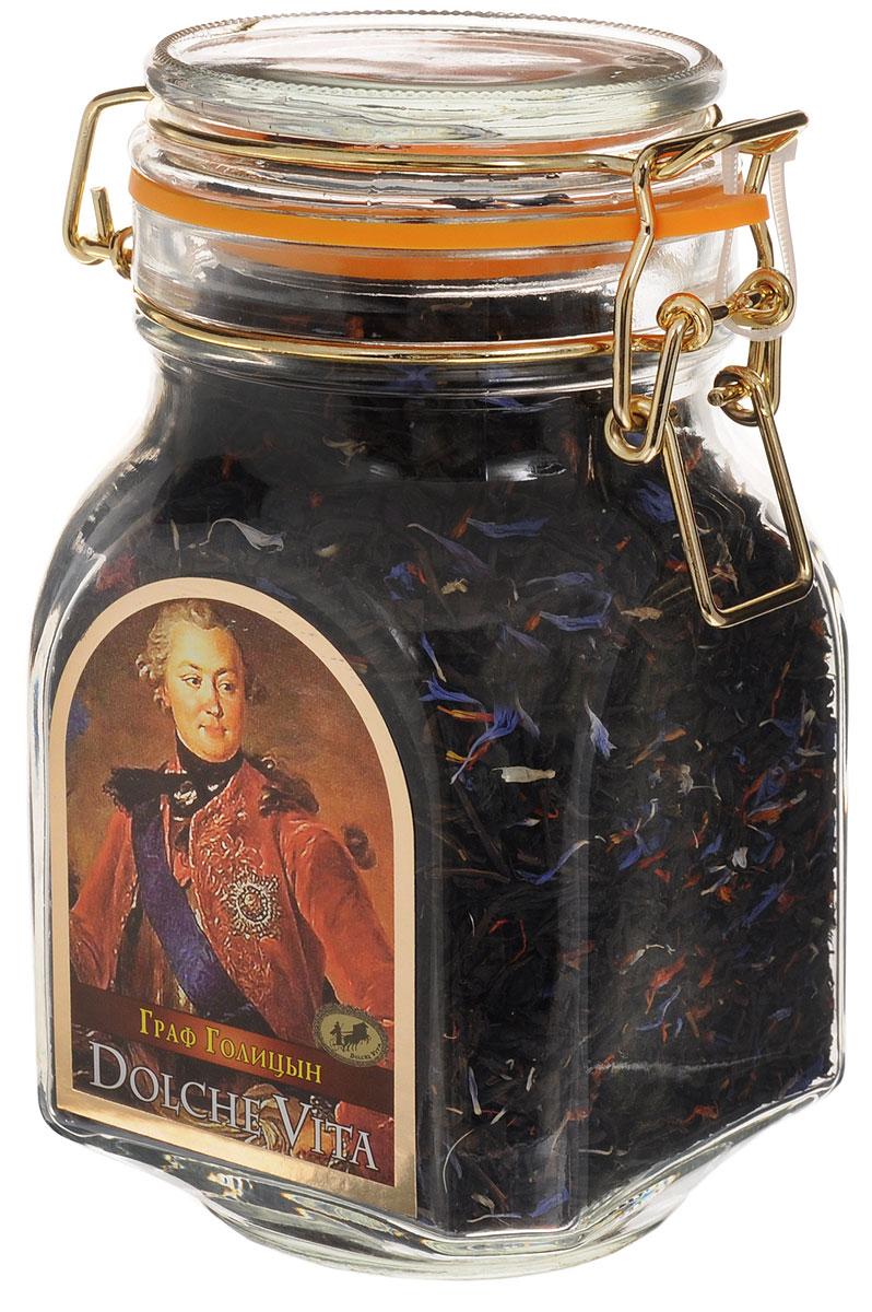 Dolche Vita Граф Голицын элитный черный листовой чай, 150 г0120710Элитный черный листовой чай Dolche Vita Граф Голицын - цейлонский высокогорный чай с добавлением ягод и цветков. Ароматизирован натуральными маслами клубники, малины и черной смородины. Поставляется в стеклянной банке с замком.Уважаемые клиенты! Обращаем ваше внимание, что полный перечень состава продукта представлен на дополнительном изображении.