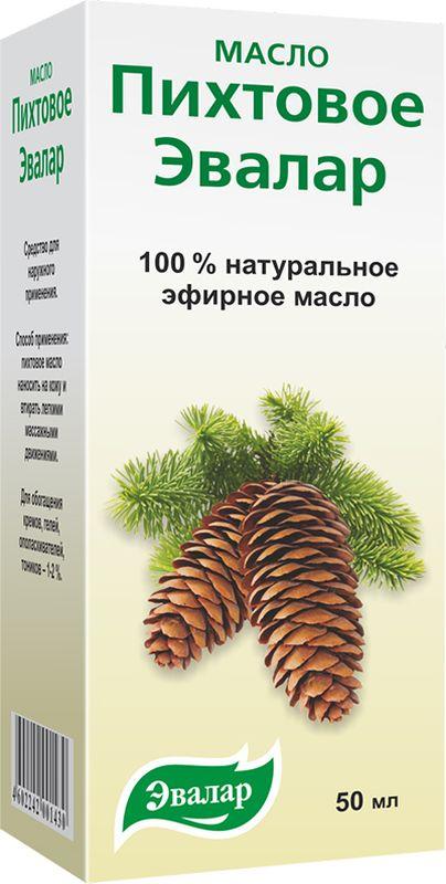 Эвалар Масло пихтовое, 50 мл (антисептик)7160100% натуральное эфирное масло сибирской пихты. Пихтовое масло — один из бесценных даров сибирской пихты, занимающей на Алтае огромные территории. Это вечнозелёное хвойное дерево по праву называют лесным доктором. Пихтовая лапка и кора содержат целый комплекс биологически активных веществ, гармоничное сочетание которых вырабатывалось самой природой на протяжении тысячелетий.Пихтовое масло содержит более 35 биологически активных соединений в сбалансированном соотношении, что предопределяет его ценнейшие свойства. Наличие витаминов, высокоактивных эфирных действующих начал и синергетическое влияние всего комплекса составляющих пихтового масла определяют его противовоспалительное, антисептическое, тонизирующее, улучшающее кровоснабжение действие1.