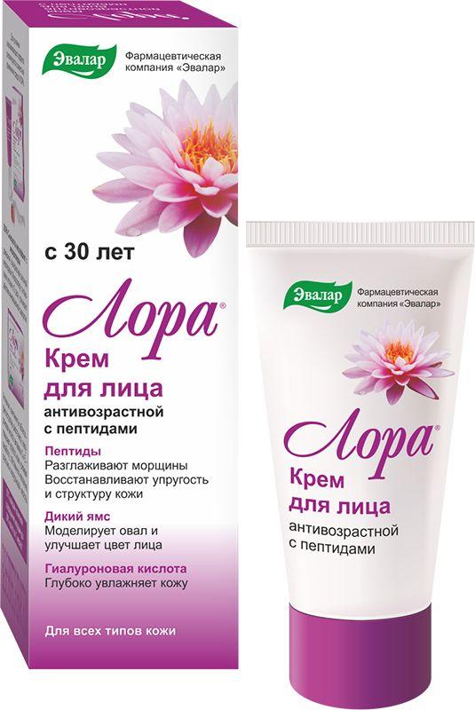 Эвалар Лора, крем антивозрастной для лица, туба 30 г (омолаживающий с пептидами) крем для лица с гиалуроновой кислотой отзывы
