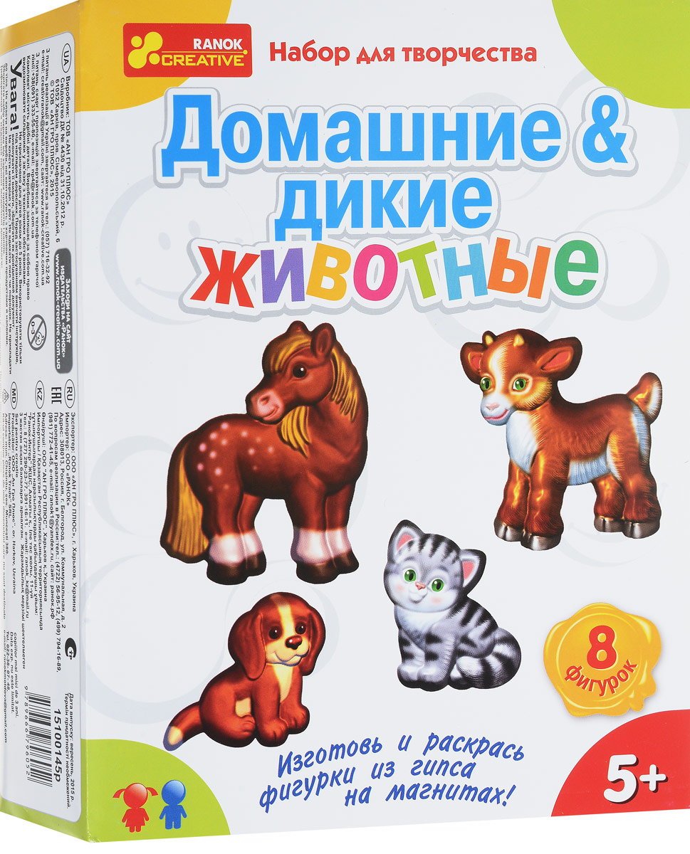 Ranok Набор для творчества Дикие и домашние животные на магнитах ranok ростомер дракончик